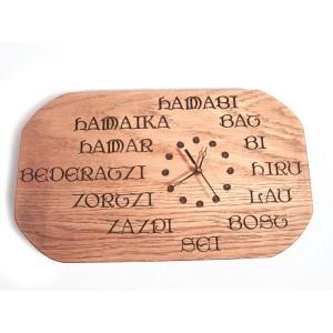Reloj rectangular horizontal
